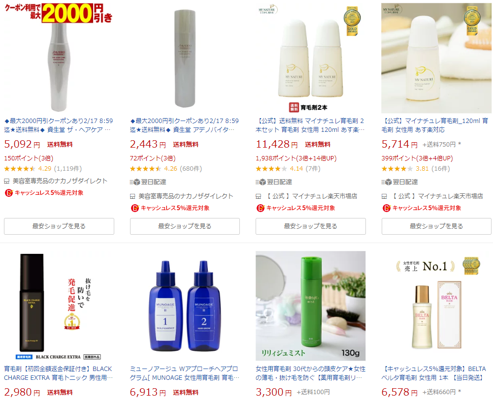 Hair restorer for women