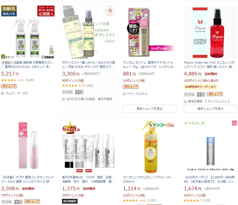 net shopping